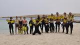 Klub żółtej płetwy